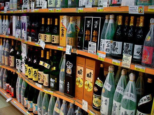mitsuwa 005 | Mitsuwa Market - New Jersey