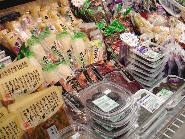 Mitsuwa 009 | Mitsuwa Market - New Jersey