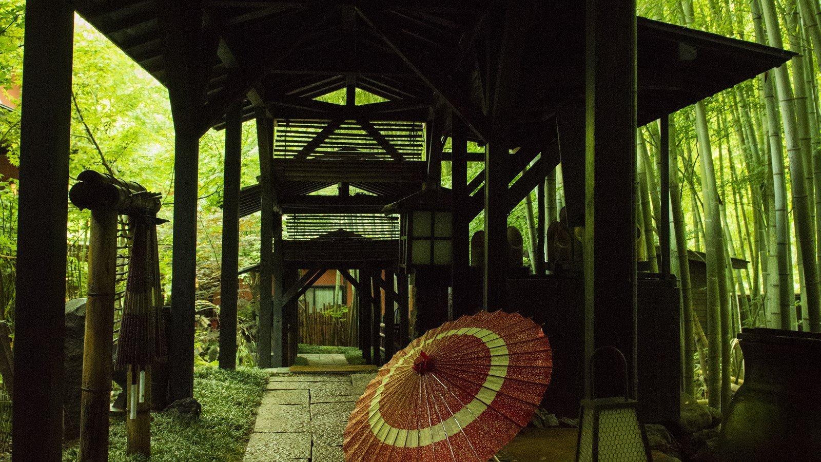 | Takefue Ryokan  –  Kyūshū