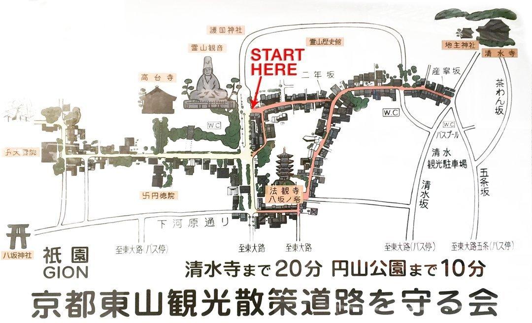 map of higashiyama district Kyoto japan