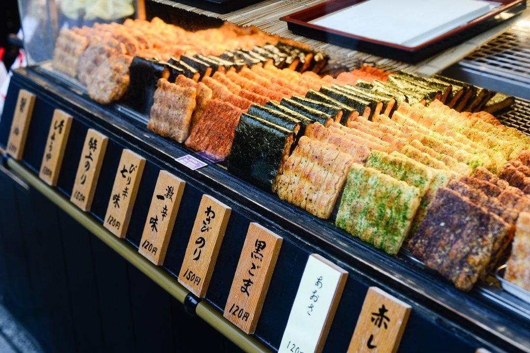 Hagashimaya_District-014 Higashiyama Ward  -  Kyoto, Japan Japan Kyoto  Shopping Kyoto Japan Food Cool