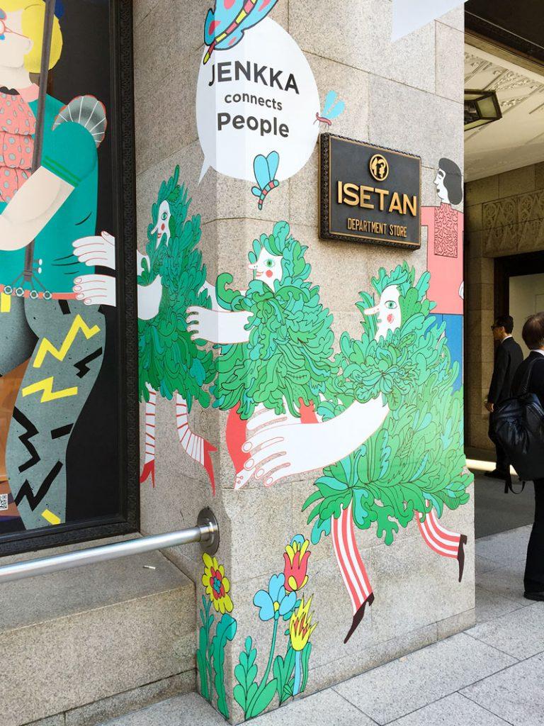 Isetan 003   Isetan  –  Tokyo