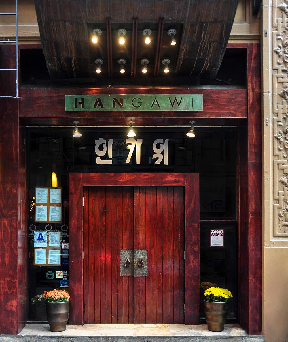 Hangawi 001 | Hangawi Korean Vegetarian Restaurant in New York