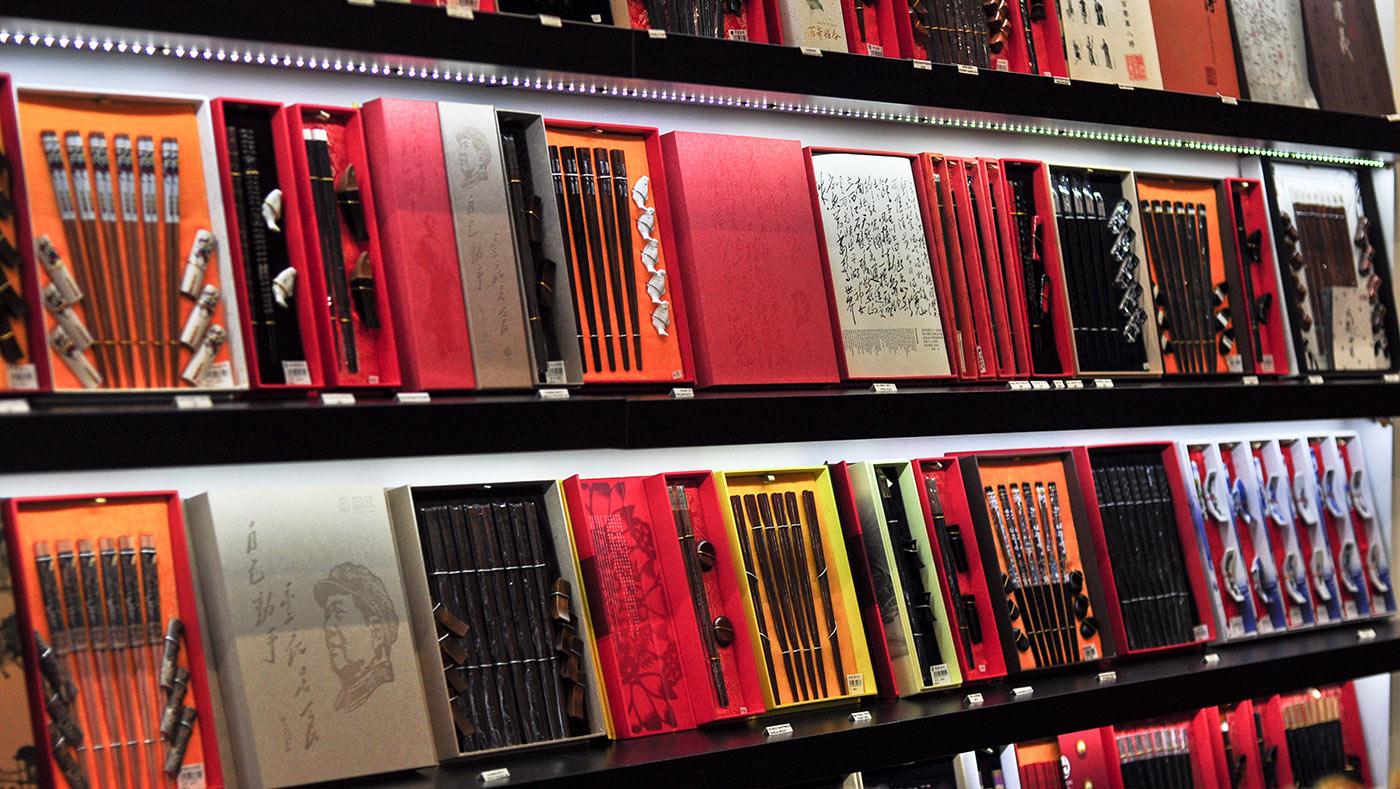 Yunhong Chopsticks 002 | Yunhong Chopsticks Shop New York
